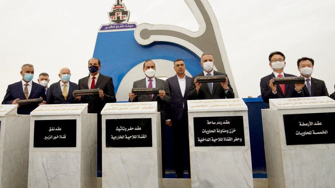 الكاظمي يطلق من البصرة الاحد رسميا عمليات تنفيذ اكبر ميناء على الخليج