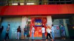 التضخم في البرازيل 4.52 في المئة في 2020