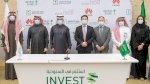 هواوي تبني في الرياض أكبر متجر لها خارج الصين