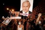 مظاهرات إسرائيلية حاشدة تطالب نتنياهو بالاستقالة