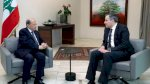 الثنائي الشيعي يعيق تشكيل الحكومة اللبنانية