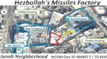 نتانياهو يحذر: مصنع أسلحة لحزب الله قرب مطار بيروت