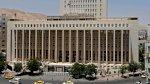 عقوبات أميركية على محافظ البنك المركزي السوري وشخصيات أخرى