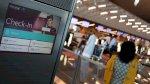 قطر حدّدت هوية والدة الطفلة في حادثة المطار