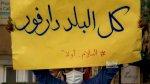 دارفور السودانية: مشاجرة شخصية تتحول إلى مجزرة قبلية!