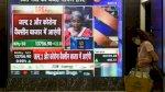الهند تطلق خطة إنفاق ضخمة لمعالجة تداعيات كورونا