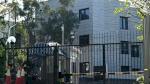 القنصلية الأميركية في هونغ كونغ تبيع مجمعاً سكنياً فخماً