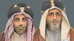 سعاد الصباح تؤرخ للكويت في عهدي جابر الصباح وصباح الصباح