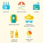 6 نصائح للعناية بصحة البشرة والوقاية من سرطان الجلد