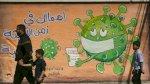الفلسطينيون يوقعون أربعة عقود للحصول على لقاحات ضد كورونا