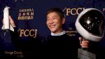 ملياردير ياباني يدعو ثمانية فنانين لمشاركته رحلته إلى القمر