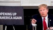 فيروس كورونا: دونالد ترامب يقرر إنهاء علاقة واشنطن بمنظمة الصحة العالمية