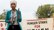 GETTY IMAGES قالت إلهان: لقد رأينا فظائع لا يمكن تصورها ارتكبتها الولايات المتحدة وحماس وإسرائيل وأفغانستان وطالبان