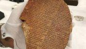 ملحمة جلجامش: الولايات المتحدة تُعيد اللوح الأثري إلى العراق