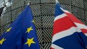 بريكست: التوصل إلى اتفاق بين بريطانيا والاتحاد الأوروبي