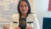 بريكست: بريطانيا تبدأ إصدار جواز السفر الأزرق الشهر المقبل للمرة الأولى منذ 30 عاماً