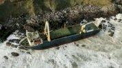 العاصفة دينيس تقود السفينة الشبح المفقودة منذ أكثر من عام إلى سواحل أيرلندا