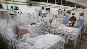 دواء لالتهاب المفاصل يبرهن عن نتائج واعدة في معالجة كوفيد-19