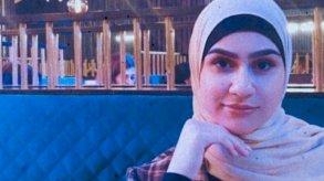 بريطانيا: المؤبد لسبعة رجال قتلوا اللاجئة اللبنانية آية هاشم