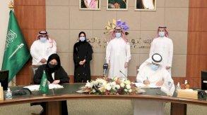 توقيع سبع اتفاقيات للإعتماد البرامجي بين الجامعة الإلكترونية السعودية وهيئة التقويم