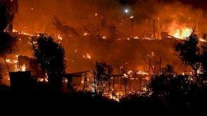 حريق كبير في مخيم للمهاجرين في جزيرة ساموس اليونانية
