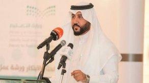 التعليم السعودي: مشروعات تحوّلية ذات طابع استراتيجي