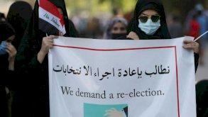 صفعة لأحزاب السلطة... المستقلون أكتسحوا أصوات العراقيين