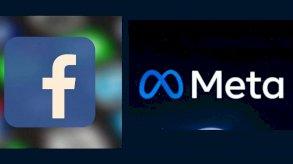Facebook صار Meta