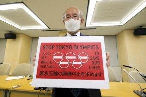 أكثر من 80% من اليابانيين يعارضون إقامة أولمبياد طوكيو