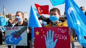 العفو الدولية تتهم الصين بارتكاب جرائم ضد الإنسانية تستهدف الإيغور