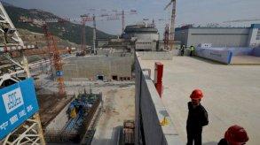 الصين تعترف بوقوع ضرر في قضبان الوقود بإحدى محطاتها النووية