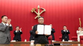 كيم جونغ أون: زعيم كوريا الشمالية