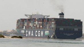 قناة السويس: تأجيل قضية الحجز على السفينة إيفرغيفن