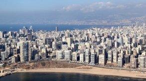 بيروت في المركز الثالث بين مدن العالم الأكثر غلاء بالنسبة للعمال الأجانب