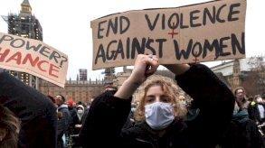 العنف ضد النساء: الشرطة البريطانية تستحدث منصباً خاصاً لمتابعة الانتهاكات