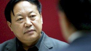 الصين: السجن 18 عاماً لملياردير بارز معروف بانتقاداته للحكومة