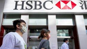 كيف ضاعف مصرف HSBC أرباحه بالرغم من كورونا؟
