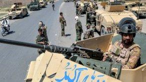 الحرب في أفغانستان: احتدام القتال في شوارع عاصمة إقليم هلمند