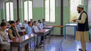 أفغانستان تحت حكم طالبان: عودة الدراسة في المدارس الثانوية من دون الإناث
