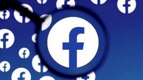 ملفات فيسبوك: 5 أشياء كشفتها الوثائق المسربة