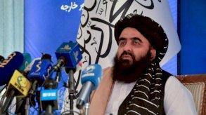 أفغانستان: الولايات المتحدة