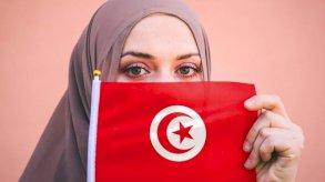 الحكومة التونسية الجديدة: نقطة بارزة في مسيرة طويلة لتمكين المرأة التونسية