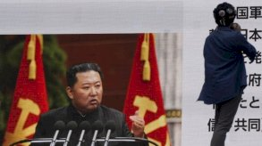 كوريا الشمالية: محكمة يابانية تنظر دعوى تعويض ضد كيم جونغ أون