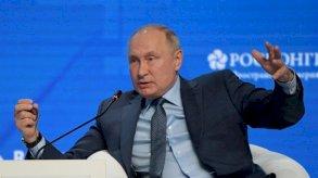 روسيا تنفي استخدام الطاقة كـ