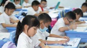قانون جديد في الصين لتخفيف أعباء الواجبات المدرسية على الأطفال