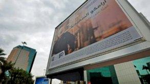 أرامكو تبيع صكوكًا متوافقة مع أحكام الشريعة الإسلامية بستة مليارات دولار