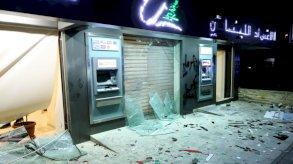 250 مليون دولار يمنية محجوزة في المصارف اللبنانية
