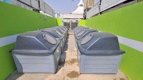 مبادرات سعودية خضراء تتحقق في مكة المكرمة