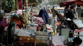 أفغان: خذوا مقتنياتنا وأعطونا خبزًا وحرية