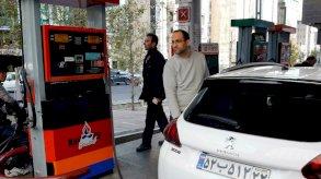 إيران تجد صعوبة في استئناف توزيع الوقود بعد هجوم سيبراني